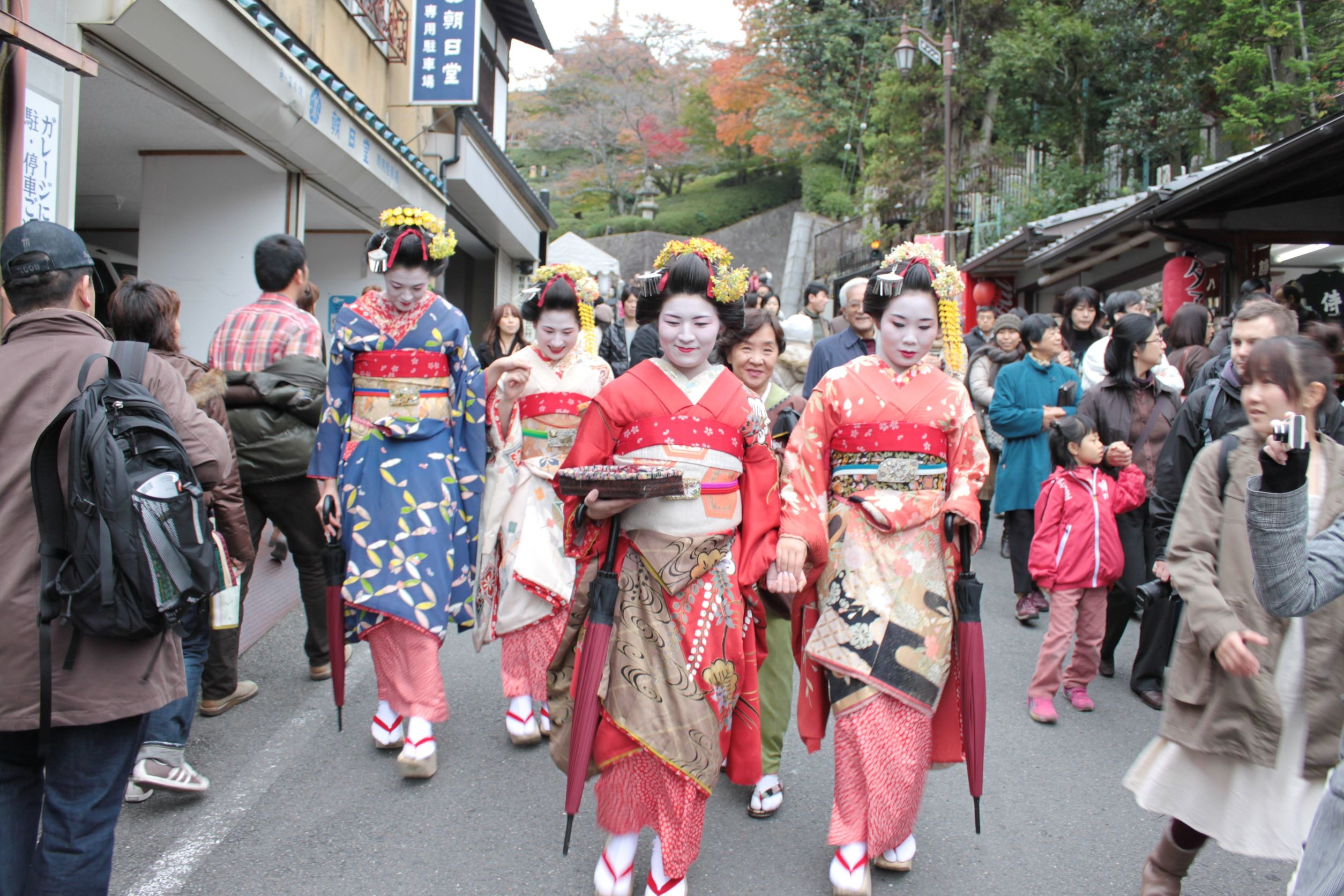 Festival Of The Ages In Kyoto, Japan  World Festival Directory